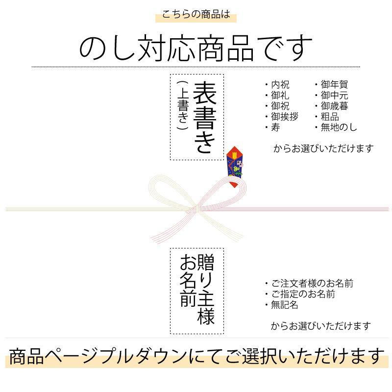 昭和産業 バラエティオイルセット[A4] ギフト セット お祝い 贈答品 内祝|shop-magooch|04