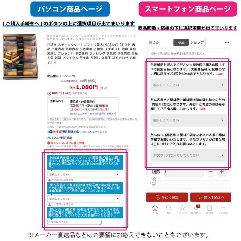 昭和産業 バラエティオイルセット[A4] ギフト セット お祝い 贈答品 内祝|shop-magooch|05