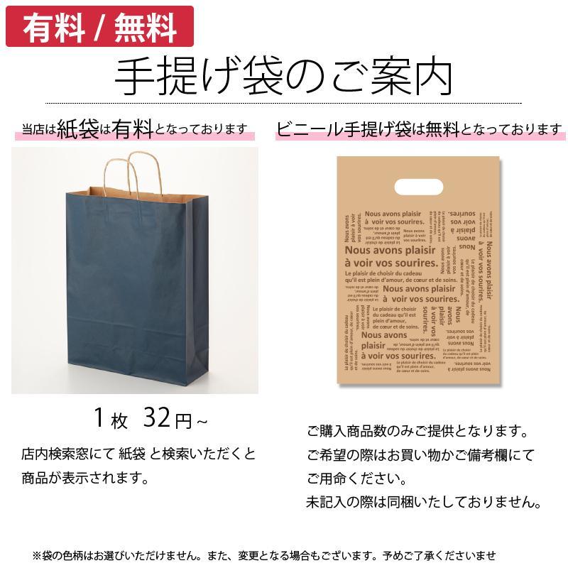 昭和産業 バラエティオイルセット[A4] ギフト セット お祝い 贈答品 内祝|shop-magooch|06
