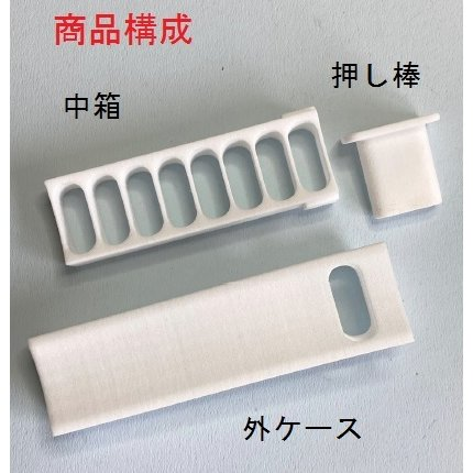 シャグペレット作成器 OTP_6B/7/8 特許出願中 ヴェポライザー PAX3 AVANT X MAX スペーサー コンプレッサー 入れポン・出しポン|shop-muennkunn|02
