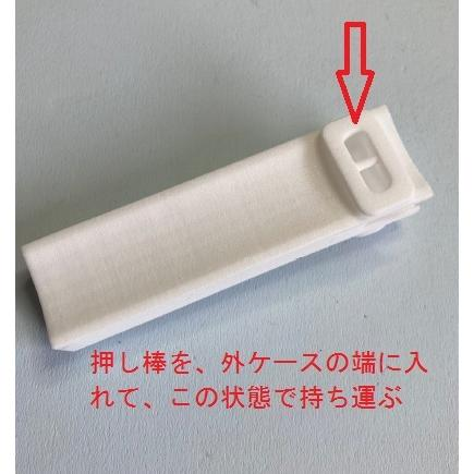 シャグペレット作成器 OTP_6B/7/8 特許出願中 ヴェポライザー PAX3 AVANT X MAX スペーサー コンプレッサー 入れポン・出しポン|shop-muennkunn|06