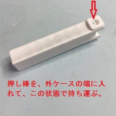 シャグペレット作成器 CTP_11B/12B/13LL改  特許出願中 ヴェポライザー スペーサー FyhitEcoS C Vapor FENIX+ コンプレッサー 入れポン・出しポン|shop-muennkunn|08