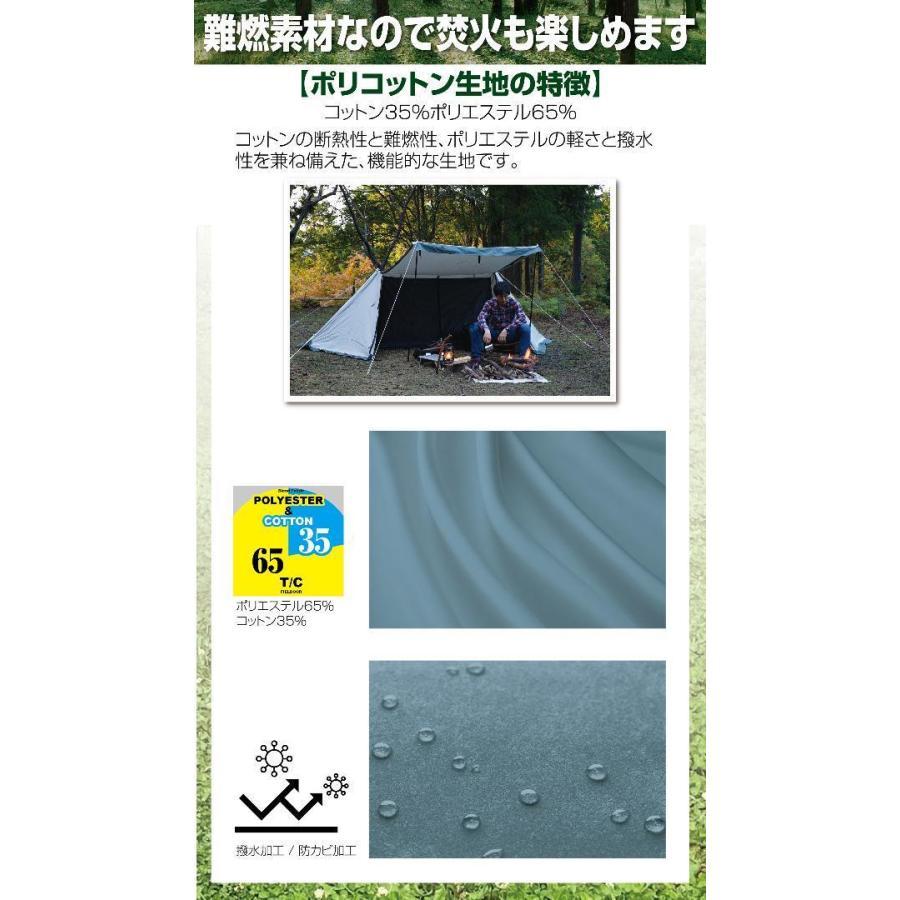 ミスターパップ アウトレット MR.PUP OUTLET パップテント 軍幕テント ソロ キャンプ  スカート付 #787|shop-n|02