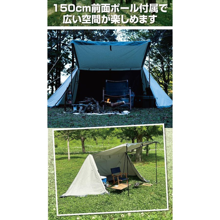 ミスターパップ アウトレット MR.PUP OUTLET パップテント 軍幕テント ソロ キャンプ  スカート付 #787|shop-n|03