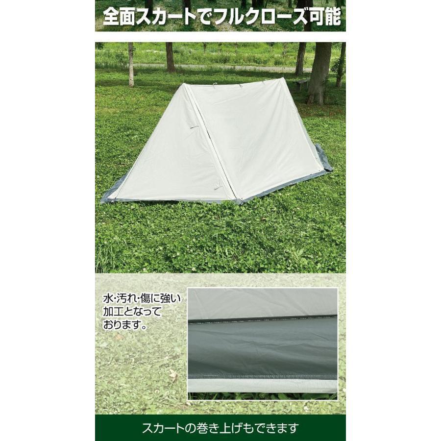 ミスターパップ アウトレット MR.PUP OUTLET パップテント 軍幕テント ソロ キャンプ  スカート付 #787|shop-n|04