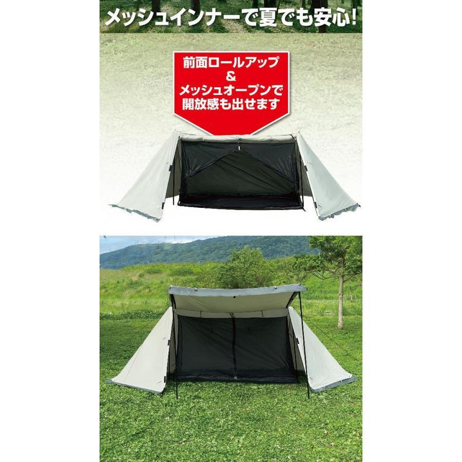 ミスターパップ アウトレット MR.PUP OUTLET パップテント 軍幕テント ソロ キャンプ  スカート付 #787|shop-n|05