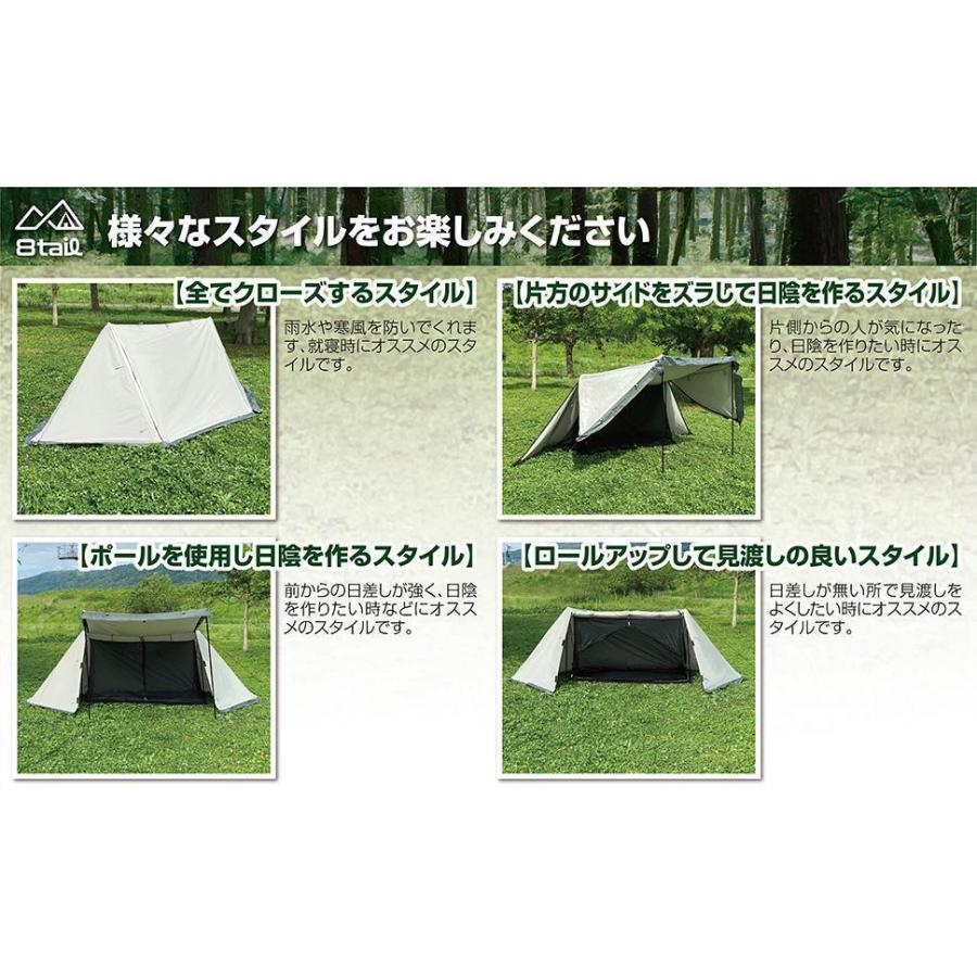 ミスターパップ アウトレット MR.PUP OUTLET パップテント 軍幕テント ソロ キャンプ  スカート付 #787|shop-n|08