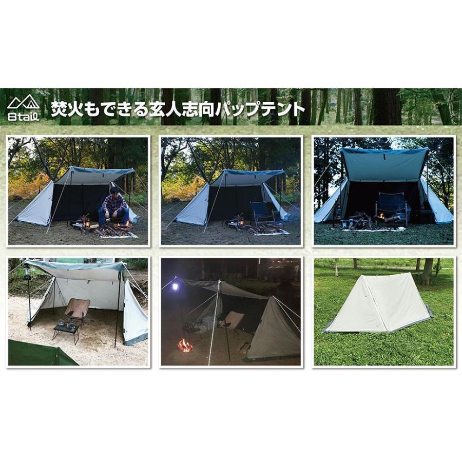 ミスターパップ アウトレット MR.PUP OUTLET パップテント 軍幕テント ソロ キャンプ  スカート付 #787|shop-n|09