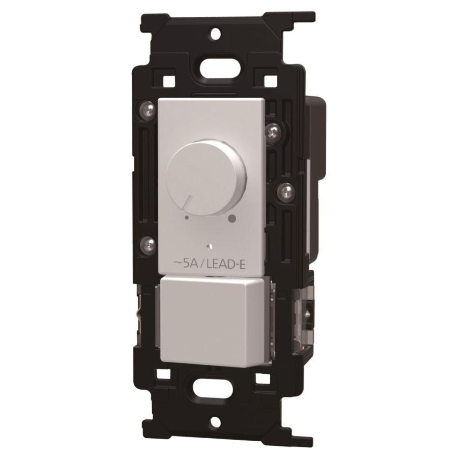 神保電器 NKWライトコントロール 正位相制御方式埋込ライトコントロール+3路スイッチ ピュアホワイト NKW-RLE5S3 PW