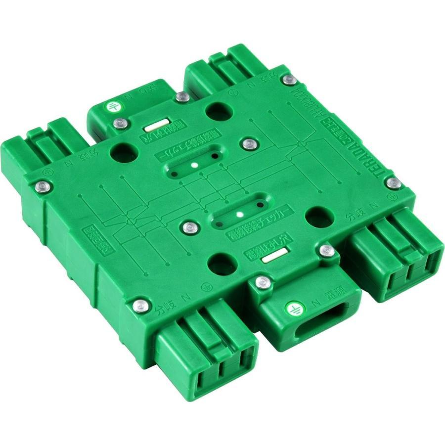 【寺田電機製作所】AHJ80004G-J5 ハーネスジョイントボックス 4分岐(緑) 5個入り