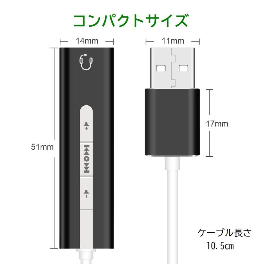 USBサウンドカード マイク付きイヤホンがつなげる4極プラグ用×1|shop-nagata|02