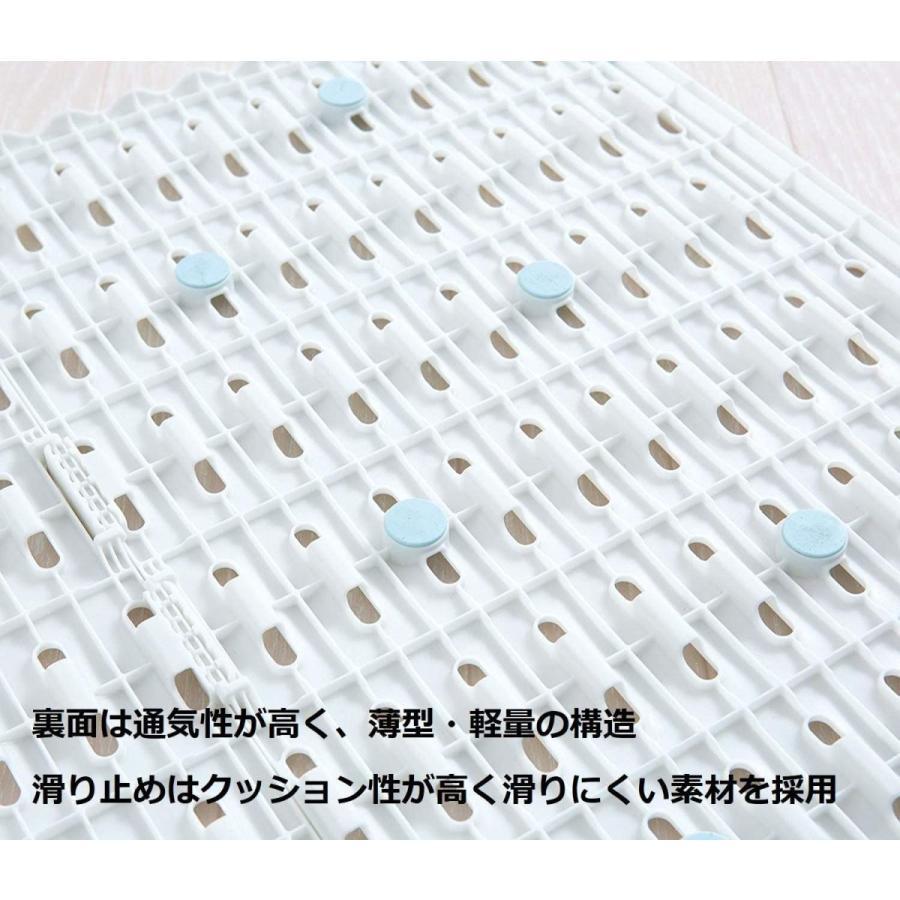 山崎産業 バスマットすのこ サラアンドカラ バスマット干しボード ホワイト M 45×65cmより小さいバスマット対応 171361|shop-nft|12