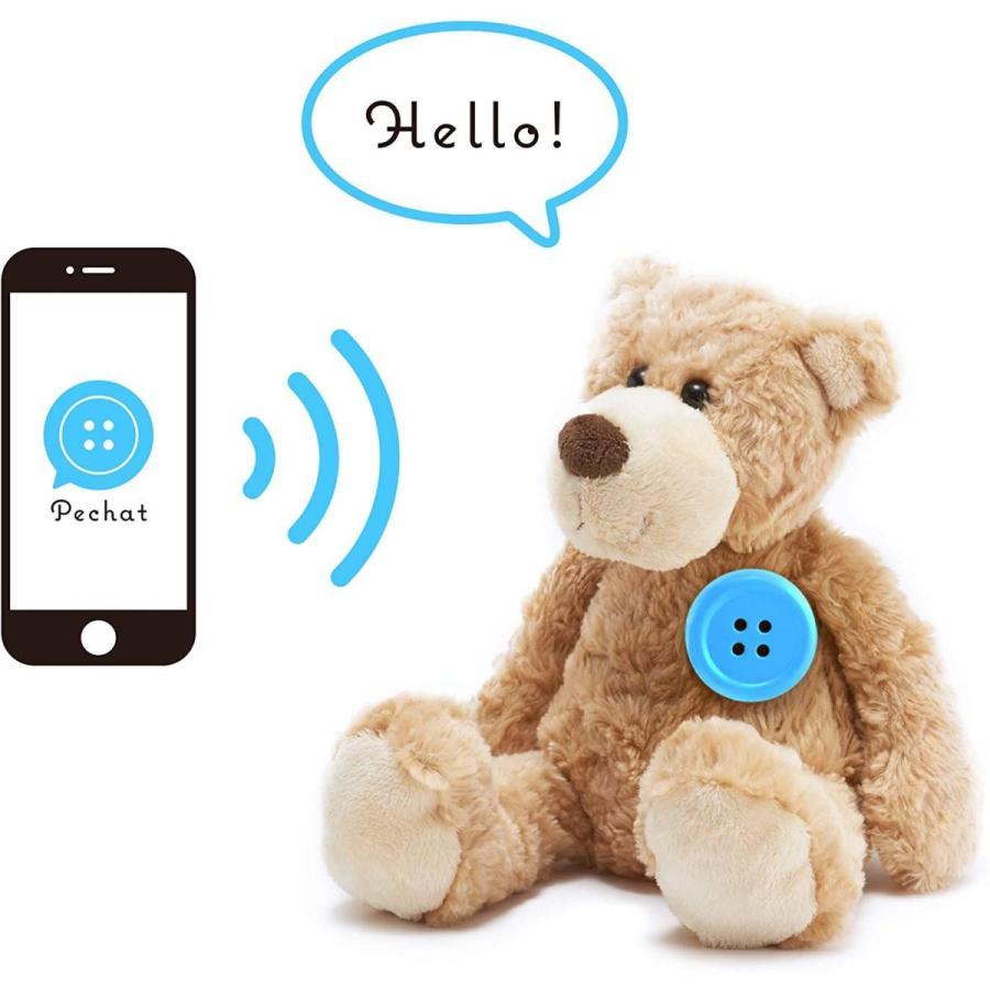 Pechat(ペチャット) ブルー ぬいぐるみをおしゃべりにするボタン型スピーカー【英語にも対応】|shop-nft|03