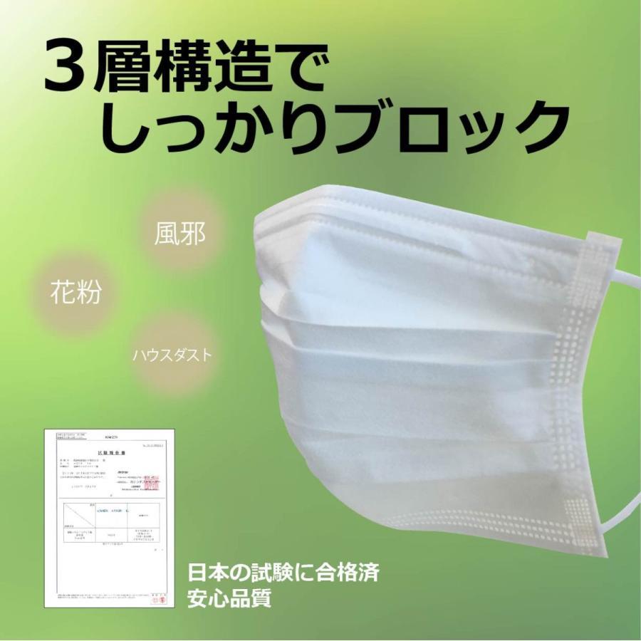 三層マスク 3層マスク 不織布マスク 150枚  99%カットフィルター採用 3層構造 不織布マスク 使い捨て 平ゴム 耳に優しい マスク 白 ウイルス shop-r 04