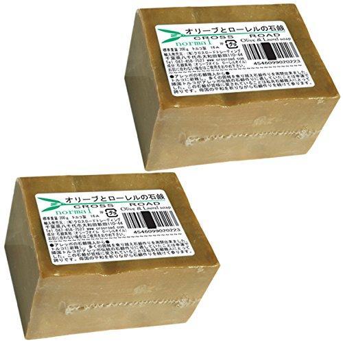 オリーブとローレルの石鹸(ノーマル)2個セット [並行輸入品]|shop-saito