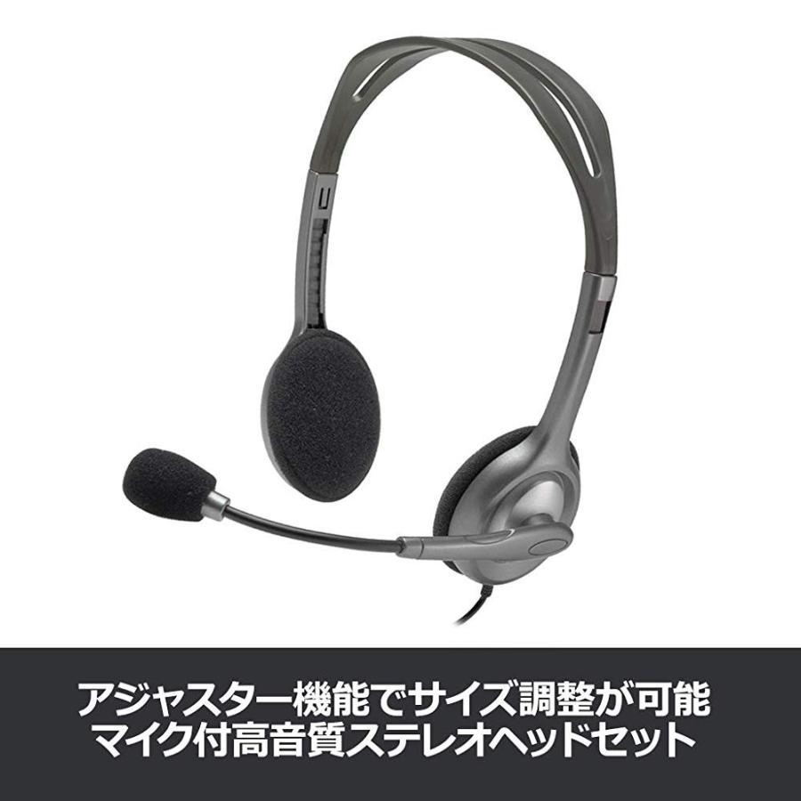ロジクール ヘッドセット H111r ステレオ 3.5mm接続 ノイズキャンセリング ヘッドフォン windows mac Chrome|shop-saito|02