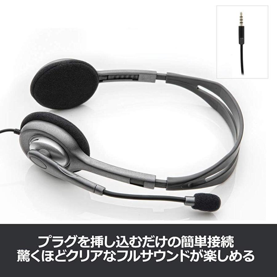 ロジクール ヘッドセット H111r ステレオ 3.5mm接続 ノイズキャンセリング ヘッドフォン windows mac Chrome|shop-saito|03