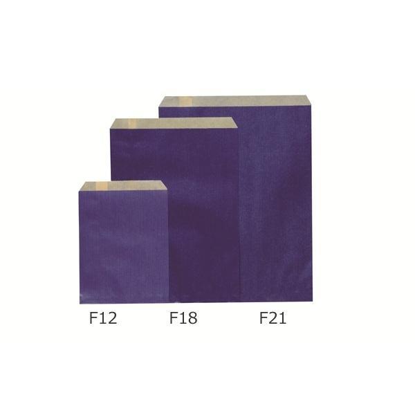 平袋(紙袋) マリン(青) F18(中) 2,000枚