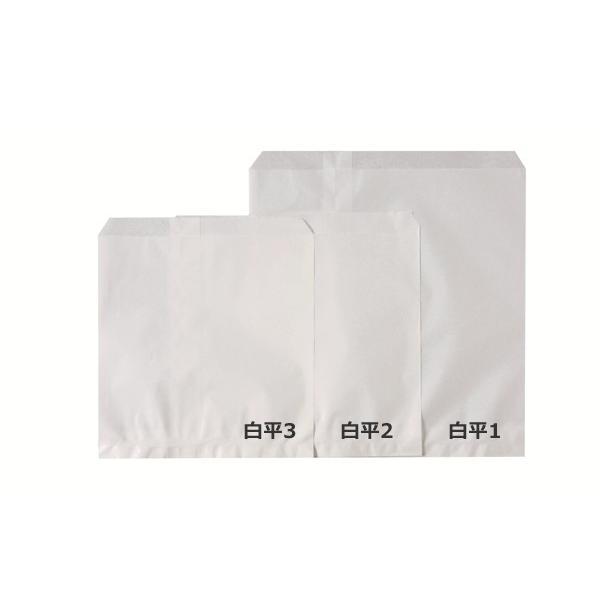 平袋(紙袋) 白 無地 平2号(小) ヒモ付 4,000枚