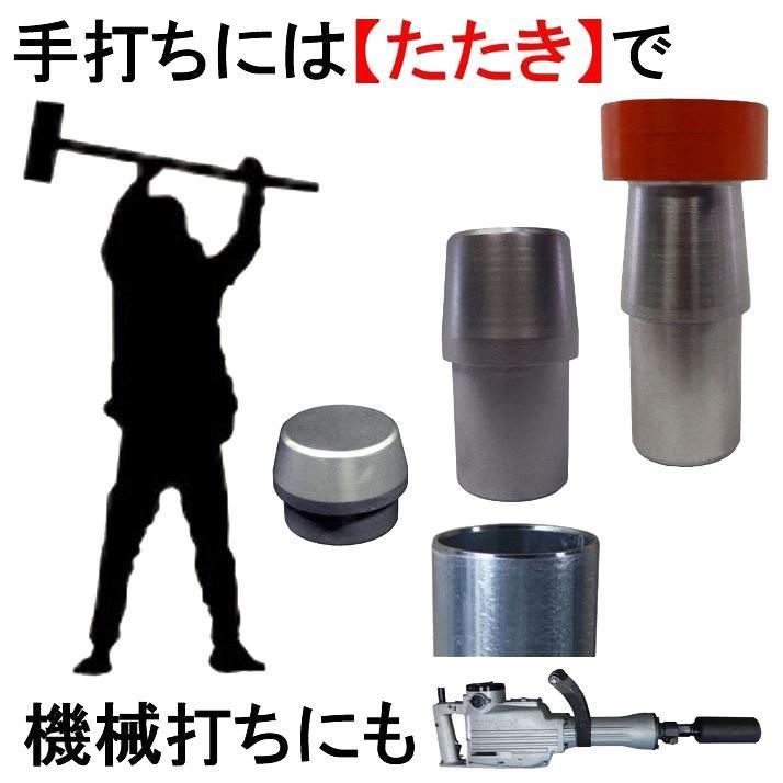 単管杭 外径48.6mm×厚さ2.4mm×長さ1.0M 自在に伸ばせる単管杭!3種類のキャップで用途が広がる。(送料無料) |shop-shinkou|02
