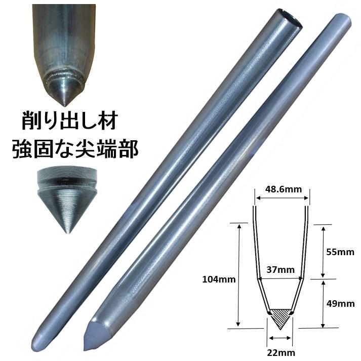 単管杭 外径48.6mm×厚さ2.4mm×長さ1.0M 自在に伸ばせる単管杭!3種類のキャップで用途が広がる。(送料無料) |shop-shinkou|03