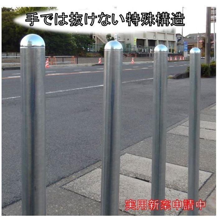 単管杭 外径48.5mm×厚さ2.4mm×長さ1.5M 自在に伸ばせる単管杭!【5本セット】3種類のキャップで用途が広がる。(送料無料) shop-shinkou 05