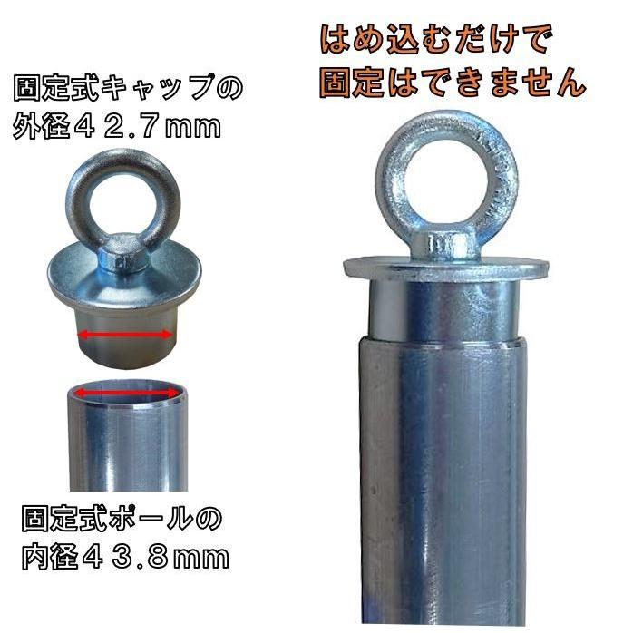 車止めポール 固定式。基礎工事が不要な打込み式、DIYで簡単設置!外径48.6mm×長さ1000mm スチール製  shop-shinkou 04