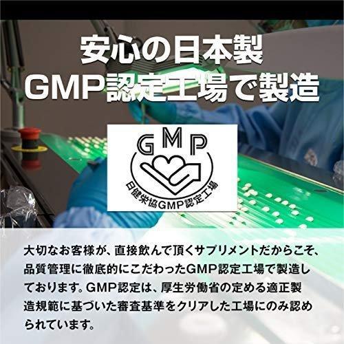 鍛神 HMB キタシン 高配合 2000mg アミノ酸 当日発送|shop-smile2020|06