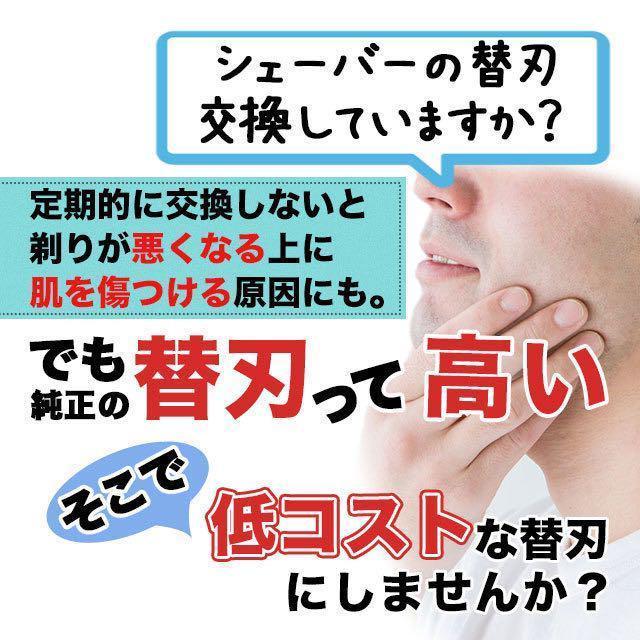 ブラウン BRAUN 替刃 シリーズ7 70S 互換品 シェーバー 髭剃り shop-sora 02