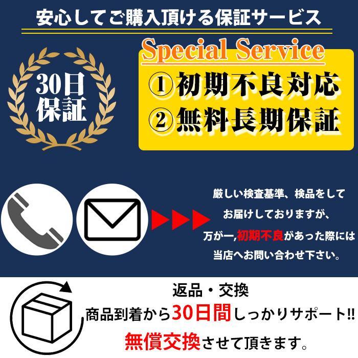 ブラウン BRAUN 替刃 シリーズ7 70S 互換品 シェーバー 髭剃り shop-sora 04