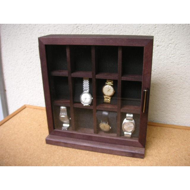 時計コレクションケース12【オリジナルハウス製コレクションケース】