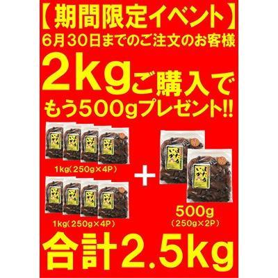 香住産 ほたるいか 生 1kg A級 送料無料 刺身 醤油漬 ホタルイカ 蛍烏賊 いか イカ 烏賊|shop-syukuin|11