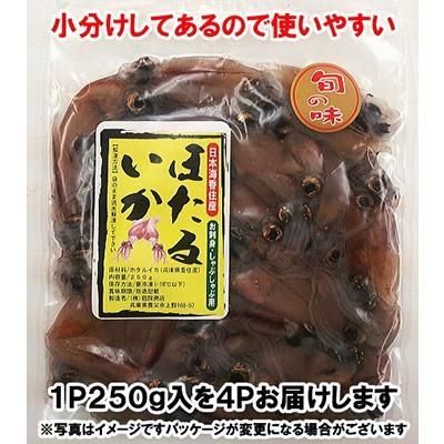 香住産 ほたるいか 生 1kg A級 送料無料 刺身 醤油漬 ホタルイカ 蛍烏賊 いか イカ 烏賊|shop-syukuin|10