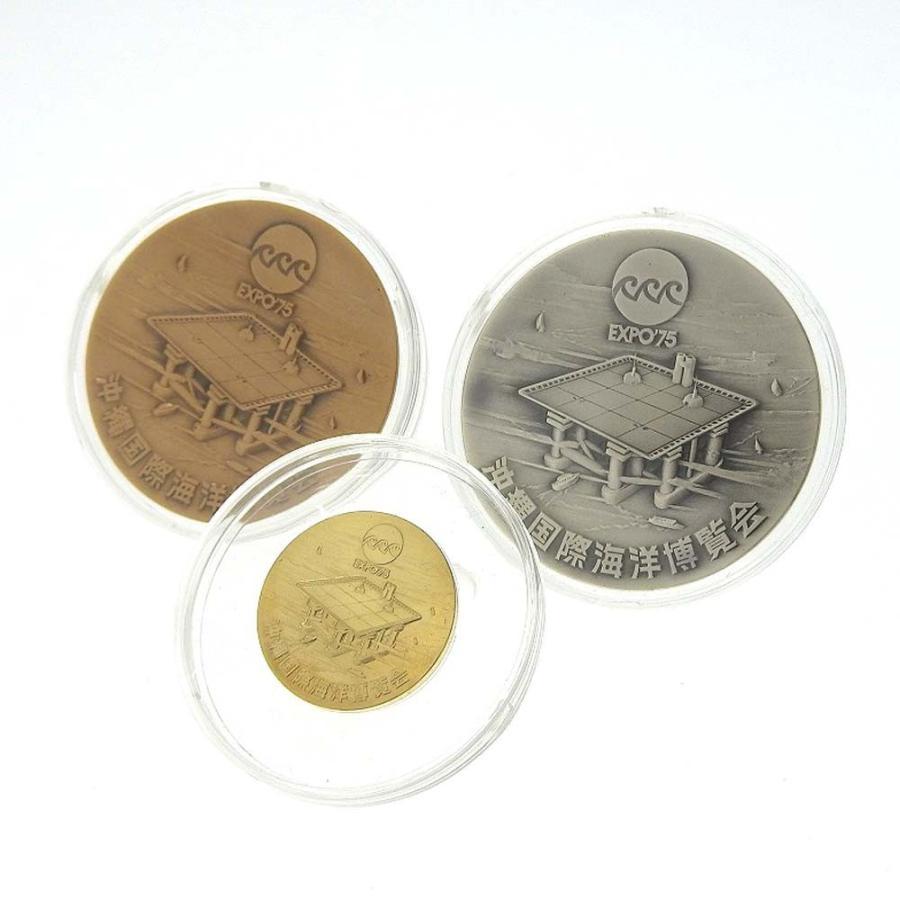沖縄国際海洋博覧会公式記念メダルセット EXPO'75 メダル 箱付 本物保証 美品