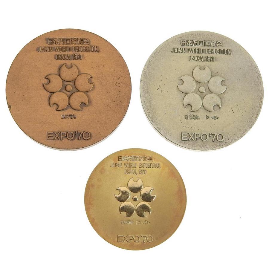 日本万国博覧会記念メダル 金メダル 銀メダル 銅メダル メダル 本物保証
