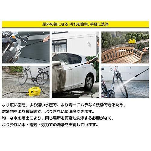 ケルヒャー(KARCHER) 高圧洗浄機 K2 クラシック カーキット 1.600-976.0|shop-triplehappiness|03