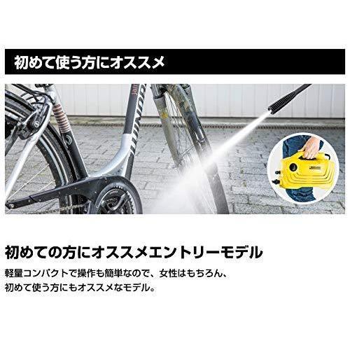 ケルヒャー(KARCHER) 高圧洗浄機 K2 クラシック カーキット 1.600-976.0|shop-triplehappiness|05