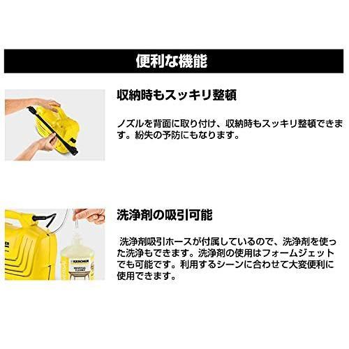 ケルヒャー(KARCHER) 高圧洗浄機 K2 クラシック カーキット 1.600-976.0|shop-triplehappiness|09