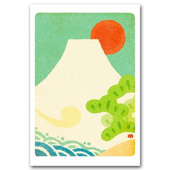 富士山イラストポストカード 青富士 縁起物絵葉書 年賀状 S 152ポスト