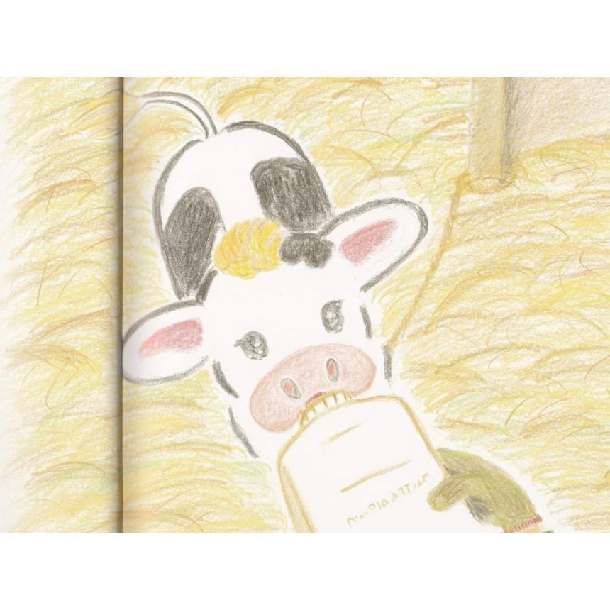 絵本「牛の天使 モージェル」著者:大桃 好子 shop-yacnet 02