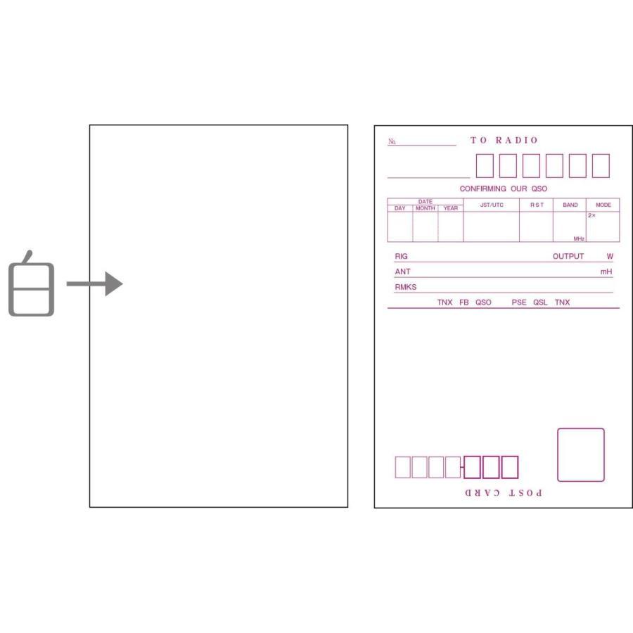 QC03 アマチュア無線用 既製品QSLカード 上質紙 裏面白紙 100枚入り shop-yacnet