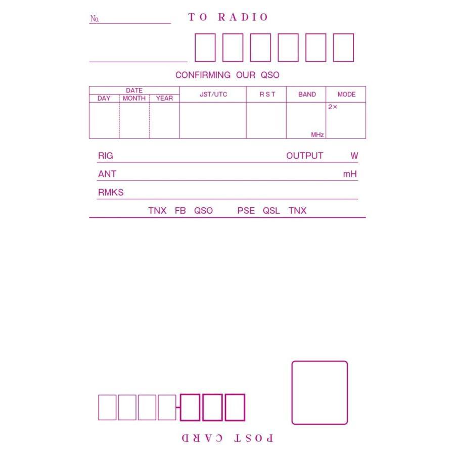 QC03 アマチュア無線用 既製品QSLカード 上質紙 裏面白紙 100枚入り shop-yacnet 02