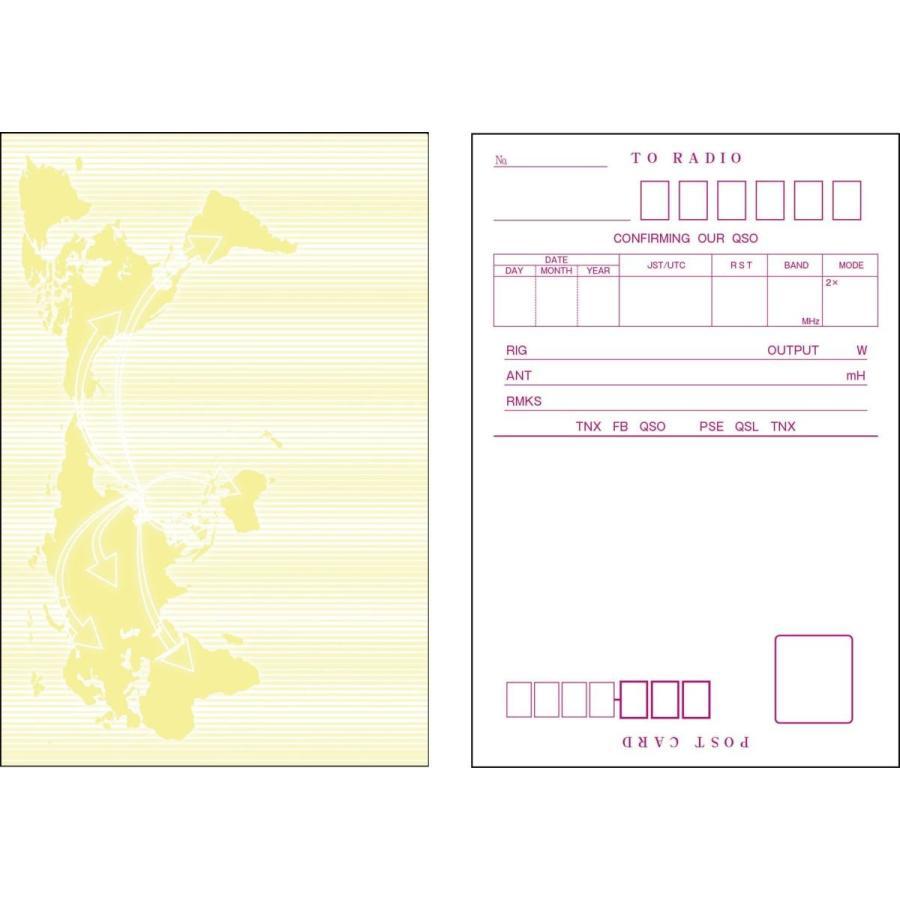 QC06 アマチュア無線用 既製品QSLカード  100枚入り shop-yacnet