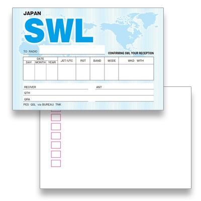 SC01 SWL用 即製品QSLカード 100枚入り 汎用SWLカード|shop-yacnet