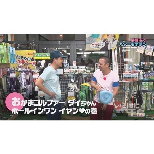 いろはに千鳥(え)|shop-yoshimoto|04