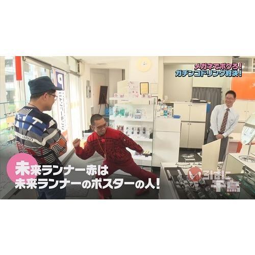 いろはに千鳥(て) shop-yoshimoto 04