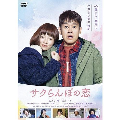 サクらんぼの恋 shop-yoshimoto