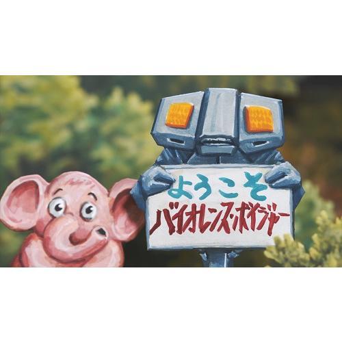 バイオレンス・ボイジャー shop-yoshimoto 03