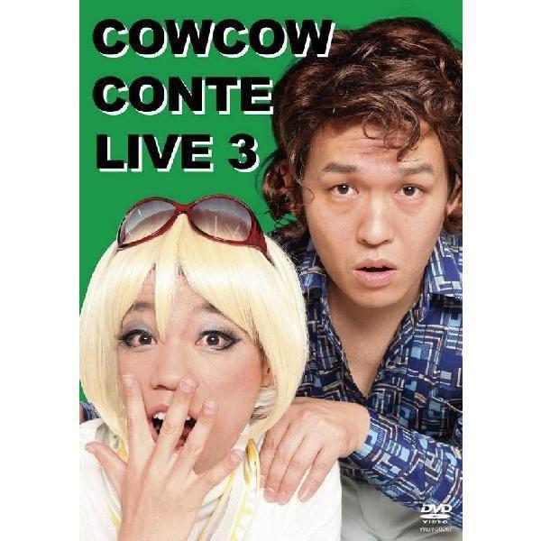 COWCOW CONTE LIVE 3 shop-yoshimoto