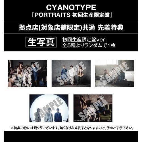CYANOTYPE/PORTRAITS(初回生産限定盤)≪特典付≫|shop-yoshimoto|02
